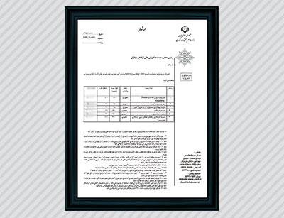 مجوز مهارتهای هفتگانه رایانه و دکوراسیون داخلی از وزارت علوم تحقیقات و فناوری