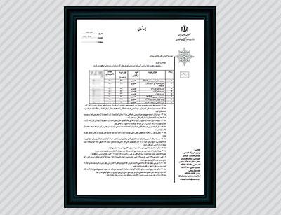 مجوز مدیریت mba و مدیریت dba از وزارت علوم تحقیقات و فناوری