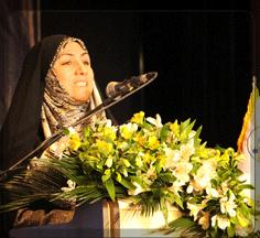 سرکار خانم ناهید تاج الدین