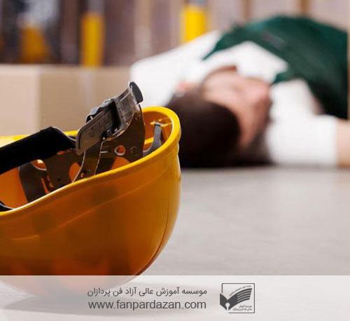 کنترل ایمنی و بهداشت در محیط کار