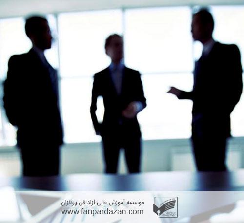 مدیریت امور اداری