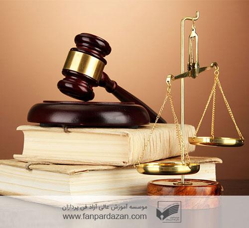 حقوق اداری