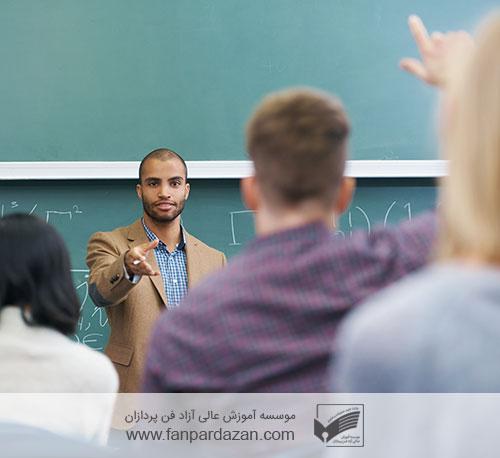 اصول و فنون مهارت های تدریس