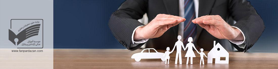 مدیریت فروش خدمات آنلاین بیمه