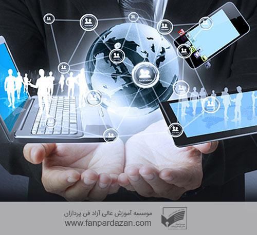 مهارت های سازمانی فناوری اطلاعات