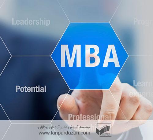 دوره مدیریت حرفه ای کسب و کار (MBA)