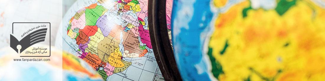مدیریت روابط بین الملل