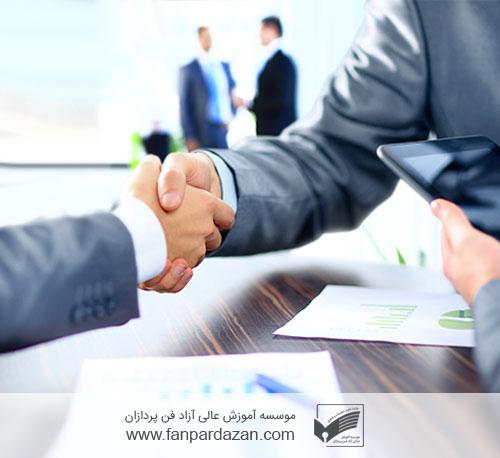 دوره مدیریت بازرگانی