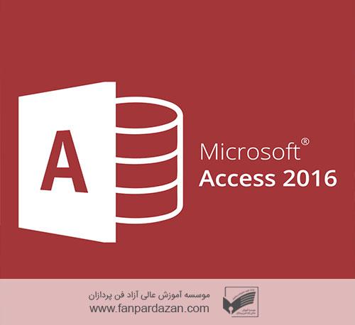 * Access 2016