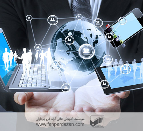 دوره مدیریت فناوری اطلاعات