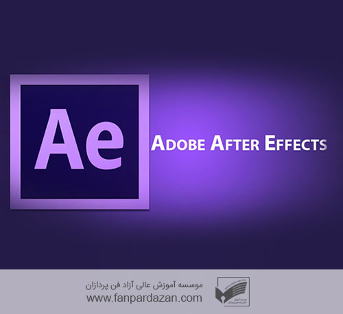 * After effects