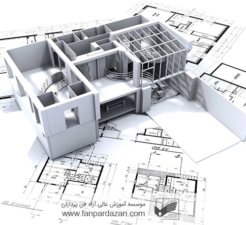 Building design and architecture software