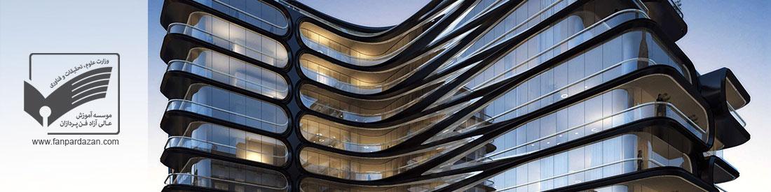 طراحی و دکوراسیون ساختمان