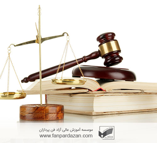 پکیج طلایی آزمون وکالت(کانون وکلا)