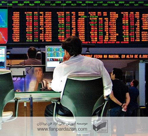 بورس و بازار سرمایه