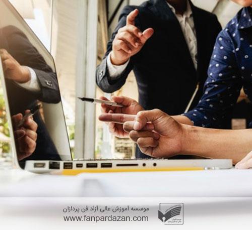 مدیریت اجرایی (EMBA)
