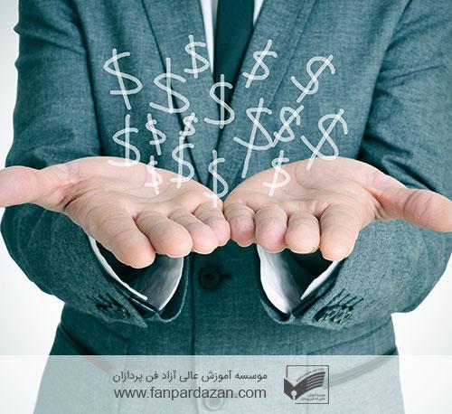 مدیریت حقوق و مزایای کارکنان