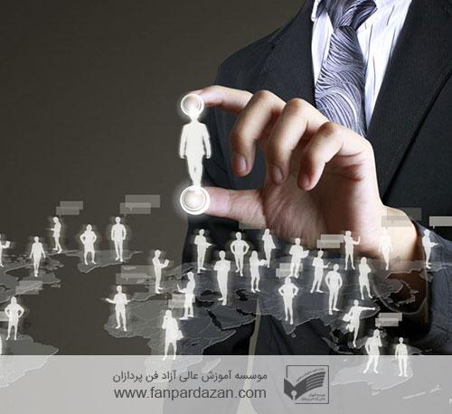 دوره مدیریت منابع انسانی
