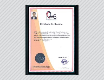 uk-qms-certification-inquiry