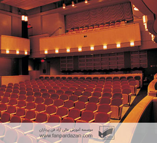 management of public halls