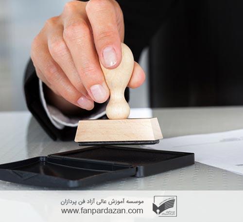 دوره حقوق ثبتی