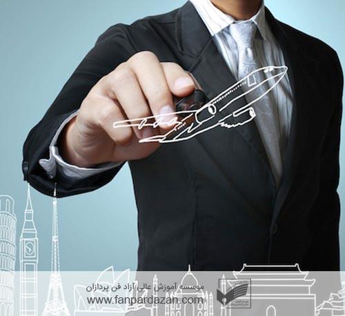 مدیریت دفاتر خدمات مسافرتی و گردشگری بند الف و ب