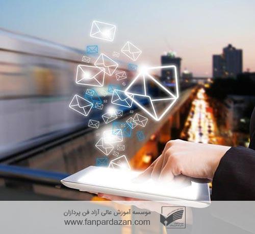 مدیریت کسب و کار دیجیتال مارکتینگ