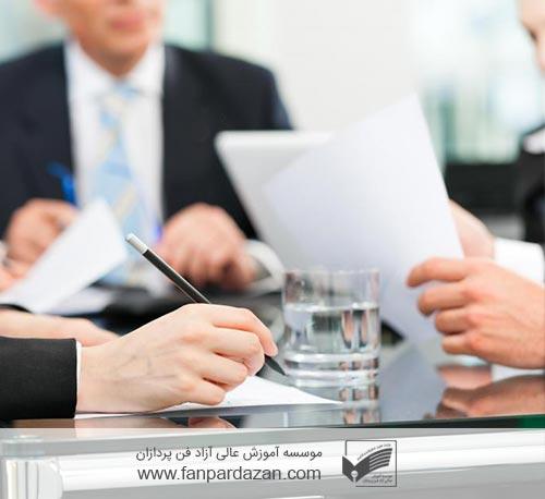 دوره مدیریت کسب و کار اجرایی (EDBA)