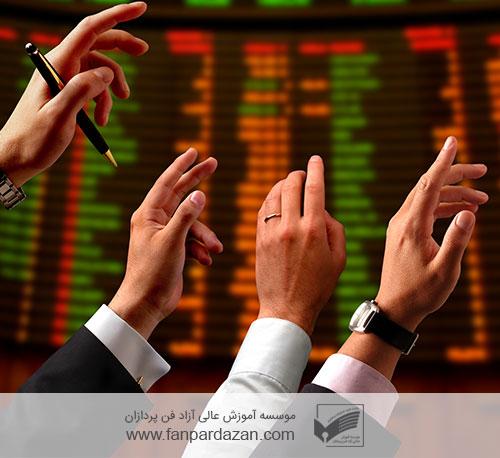 دوره معامله گر بورس و اوراق بهادار