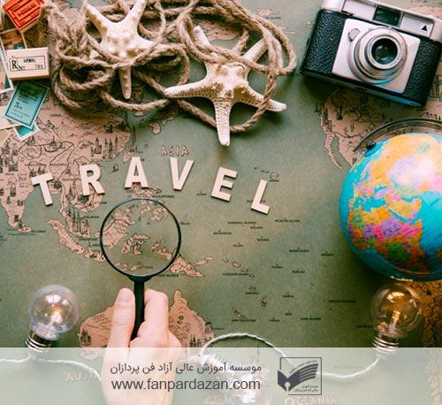 مدیریت جهانگردی، تحصیل و کار خارج از کشور