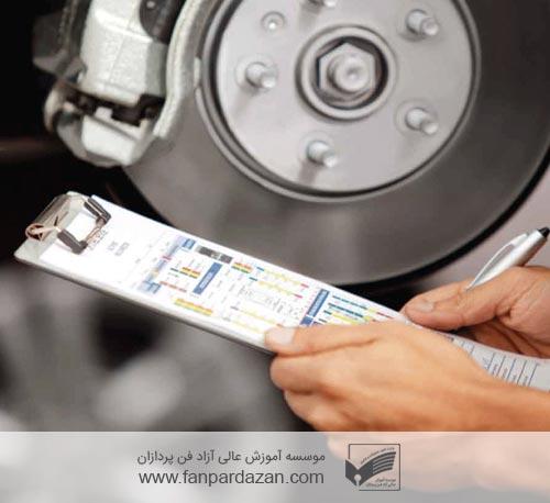 فناوری بازرسی فنی و غیر مخرب (NDT)