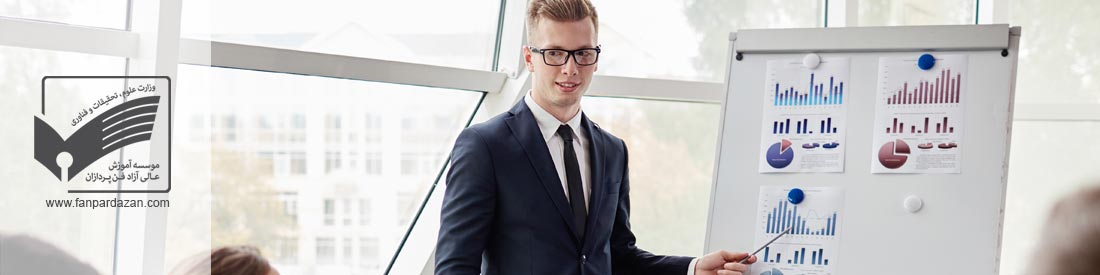 مدیریت عالی کسب و کار DBA حقوق بین الملل