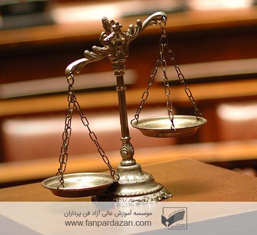 **حقوق داوری
