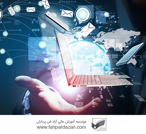 زبان عمومی و تخصصی فناوری اطلاعات(ترمیک و فشرده)
