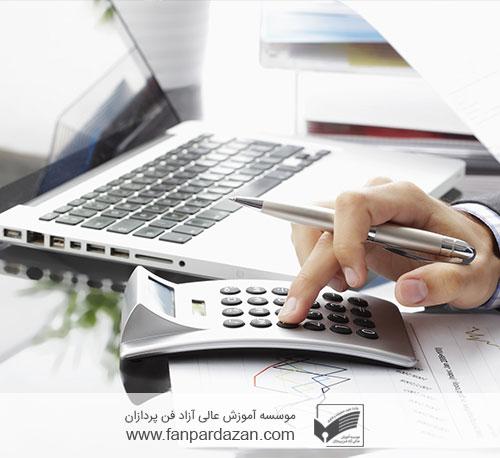 بازاریابی اینترنتی و فروش و حسابداری
