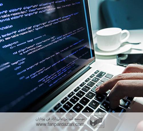 دوره نرم افزار برنامه نویسی کامپیوتر
