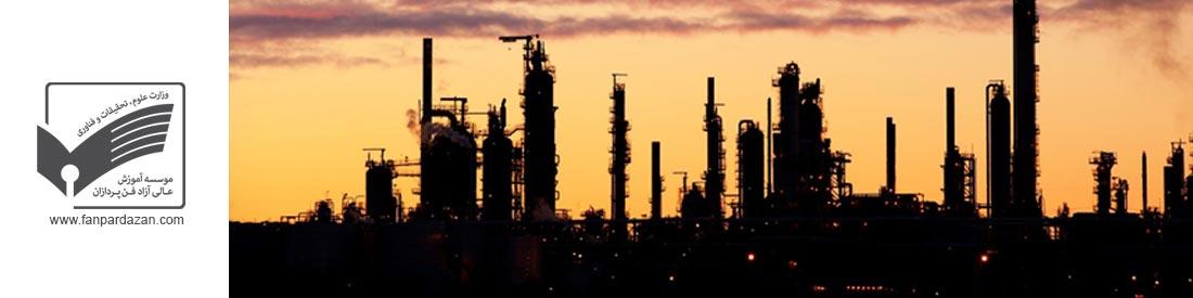 مدیریت نفت و گاز (DBA)