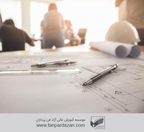 دوره عمران-ساختمان (MBA)