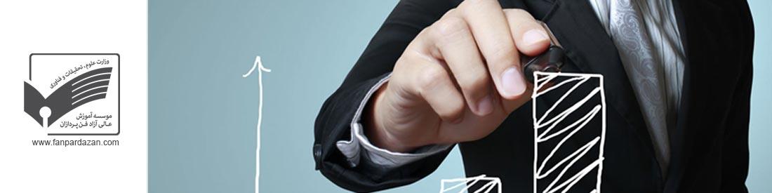 دوره مدیریت بازاریابی و فروش(MBA)