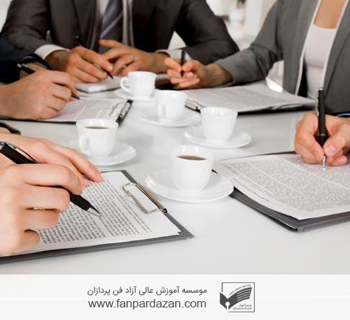 ثبت نام همزمان دوره جامع مدیریت
