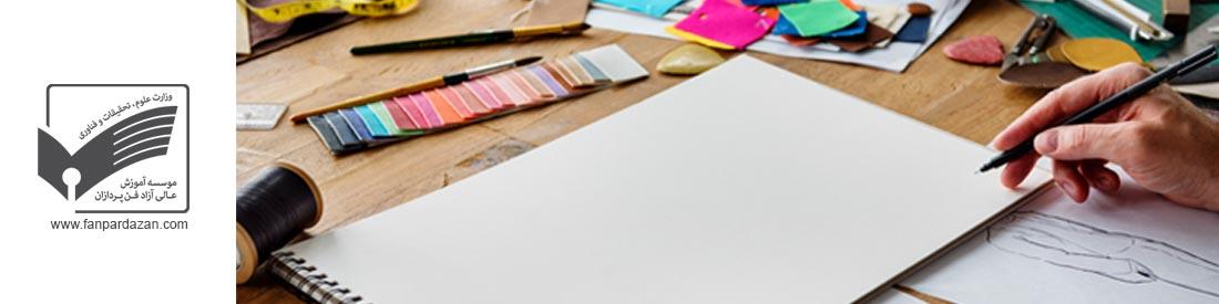 طراحی پارچه و لباس