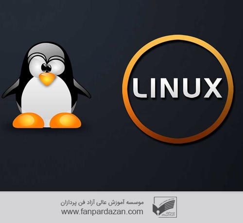 لینوکس 2 LPIC