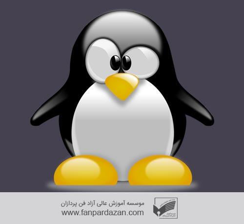 لینوکس 1 LPIC