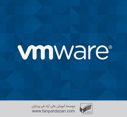 ** دوره نرم افزار VMWARE