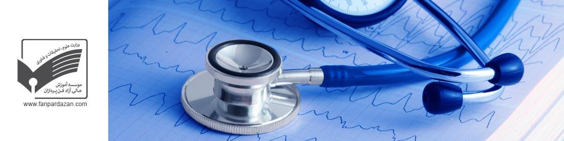 دوره Health MBA واحدهای بهیاری