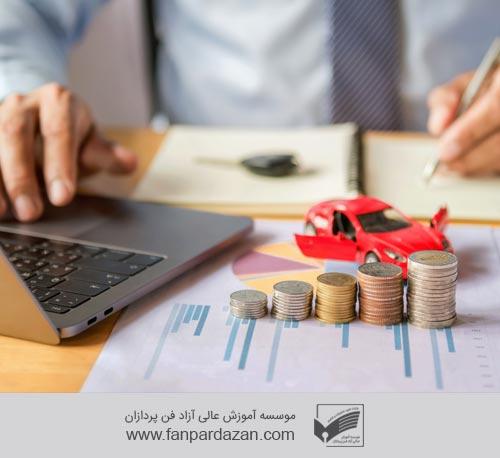 دوره مدیریت فروش بیمه