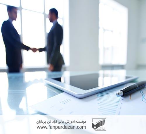 دوره دوساله مدیریت حرفه ای کسب و کار (MBA)