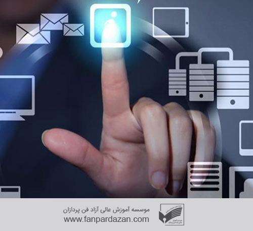 دوره فناوری اطلاعات(MBA)