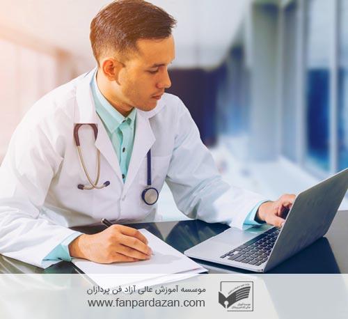 دوره Health DBA