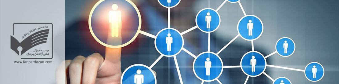 دوره 6 ماهه مدیریت بازاریابی شبکه ای (MBA)